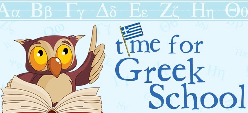 Time to Register for Greek School